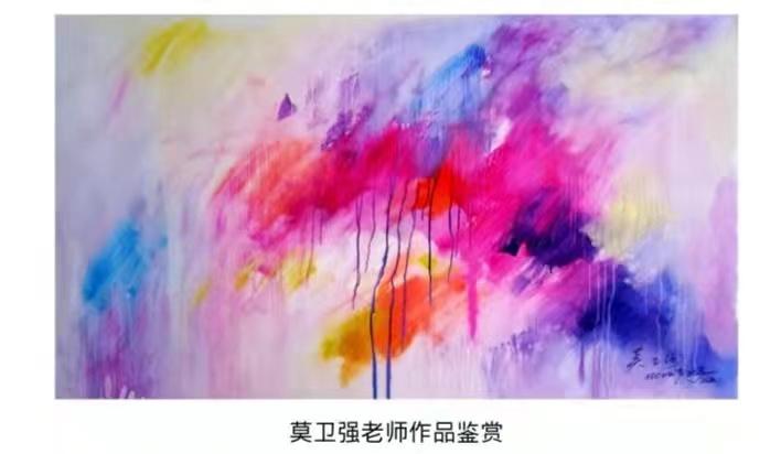 中国楹联学会中宣盛世文化艺术交流中心书画风采展示——莫卫强