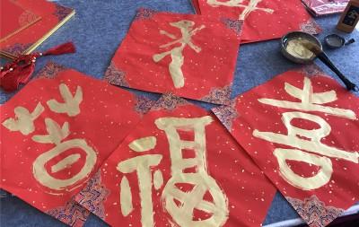 上海交大教授新年说牛年,文化讲座开启牛年第一天